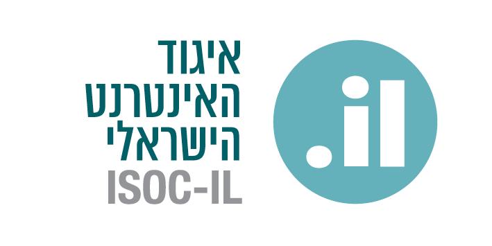 isoc-IL_logo_heb